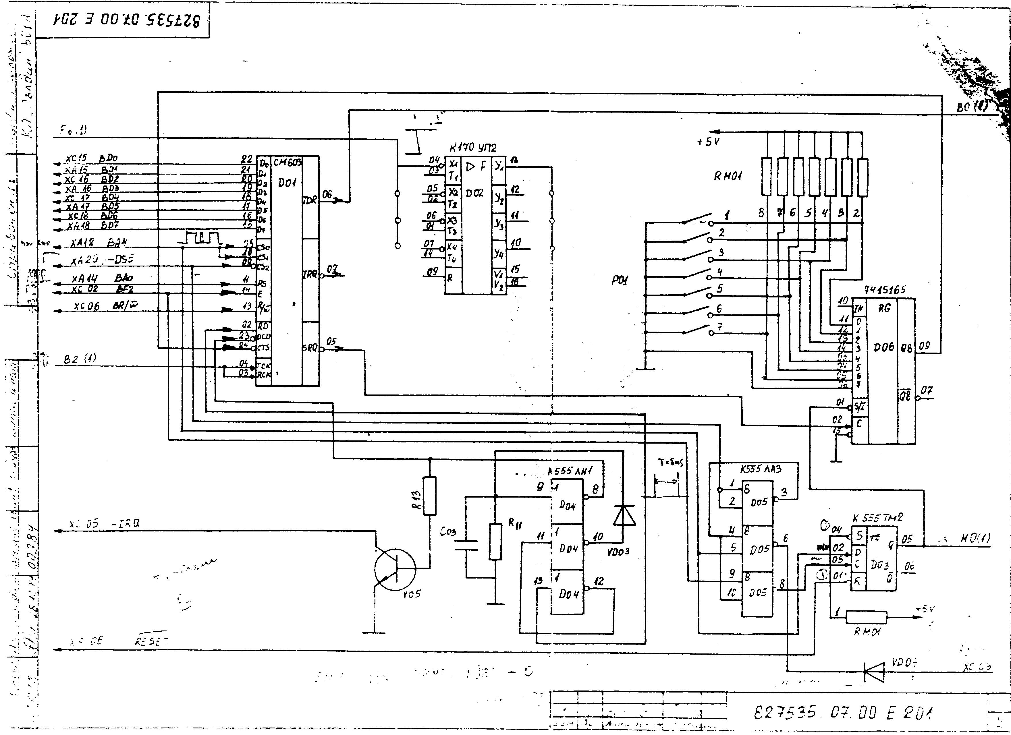 1 схема электрическая принципиальная фото 688